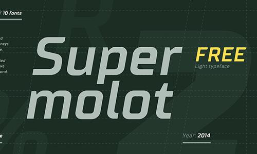 Super Molot